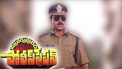 Megastar Chiranjeevi Full Length Action Movie | Telugu Old Movies | Vijayashanti | Sithara