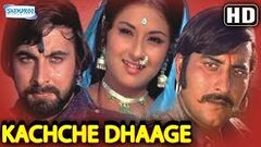 Kachhe Dhaage (1973) (HD+Eng Subs) - Vinod Khanna | Moushumi Chatterjee | Kabir Bedi - Best Movie