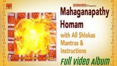 Homam Full Length Malayalam Movie HD