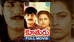 Koothuru (1996) Telugu Full Movie Srikanth - Ooha - Brahmanandam