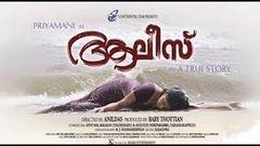 Apothecary 2014 - Malayalam Full Movie Watch Online 2014