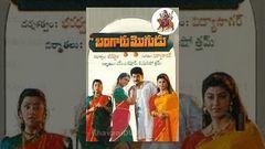 Bangaru Mogudu Movie (1994) Full Length Telugu Movie Suman Malasri Bhanupriya