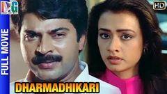 Mounam Sammadham Tamil Full Movie | Mammootty | Amala | Ilaiyaraaja