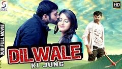Dilwale (2015) - New Full Length Super Hit Action Hindi Movie 2015 FULL HD