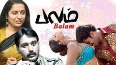 new tamil full movie   Balam   tamil online movie