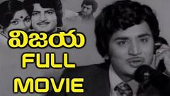 Vijaya Telugu Full Length Movie Murali Mohan Mohanbabu Saritha