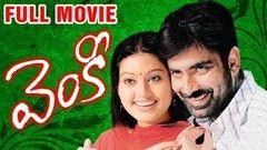 Venky Full Length Telugu Moive DVD Rip