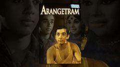 Tamil Full Movie ARANGETRAM | Kamal Hassan | HD | Tamil Movies Full Movie