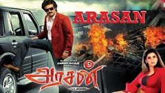 Tamil Full movie - ARASAN