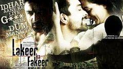 Saheb biwi aur Gangster Returns 2013 Full Movie Hindi HD 720p Irfan Khan Jimmy Shergill