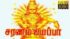 Saranam Ayyappa | Full Tamil Movie | Jayabharathi Kamal Haasan Vijayan Radha Ravi | HD