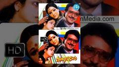 Swathi Chinukulu (1989) Telugu Full Movie Vanisree - Jayasudha - Sharath Babu