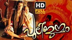 Pulijanmam Malayalam Full Movie | Latest Malayalam HD Full Movie | Samvritha Sunil | Murali