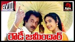 Rowdy Zamindar - Telugu Full Length Movie - Part-1 - Rajnikanth Meena