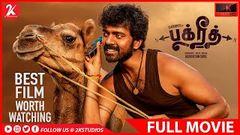 Bakrid | Latest Tamil Movie | Vikranth | Vasundhara | (English subtitle)