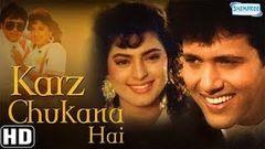 Radha Ka Sangam Full Movie | Hindi Movies 2017 Full Movie | Govinda Movies | Bollywood Full Movies