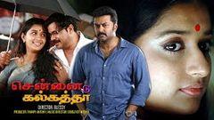 Chennai to Calcutta Tamil Movie   Indrajith   Tamil Movies  Tamil Dubbed New Movie   New Movie 2017