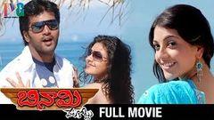 Brindavanam Telugu Full Movie HD | Jr NTR | Samantha | Kajal Aggarwal | Vamsi Paidipally | Ali