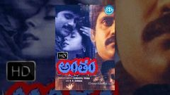Antham (1992) - Full Length Telugu Film - Nagarjuna - Urmila Matondkar