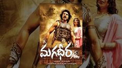 Magadheera Telugu Full Movie RamCharan Kajal Agarwal