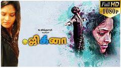 Jigina Tamil Latest Full Movie Singampuli Vijay Vasanth Sanyathara