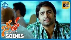 Akeyla Mahanayak (2014) - Nara Rohit Prakash Raj | South Dubbed Hindi Movies 2014 Full Movie | Solo