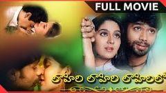 Lahiri Lahiri Lahirilo Full Length Telugu Movie Aditya Harikrishna Ankita Sanghavi