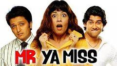 Mr Ya Miss (2005) Full Hindi Comedy Movie | Riteish Deshmukh Aftab Shivdasani Antara Mali