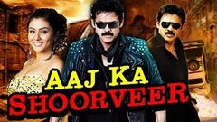 Aaj Ka Shoorveer- Venkatesh Namitha- Hindi Bollywood Movie Part 9