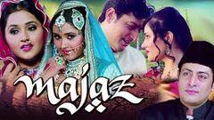 Majaz Full Movie | Latest Hindi Romantic Movie | Priyanshu Chatterjee | Bollywood Romantic Movie HD