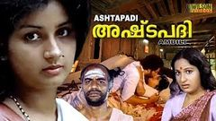 Ashtapadi (1983) Malayalam Full Movie | Menaka | Devan |