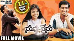 Nuvvu Nenu Telugu Full Length Movie నువ్వు నేను సినిమా Uday Kiran Anita