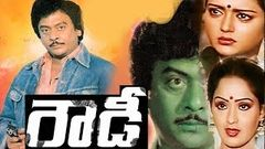 Rowdy (1984) | Telugu Drama Movie | Krishnam Raju Bhanupriya | Telugu Hit Movies