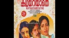 Kathayariyathe Full Length Malayalam Movie