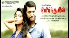 2016 New Full Movie | Nimirndhu Nil | Jayamravi Amala Paul | New Tamil Movie HD
