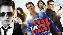 Yea Toh Two Much Ho Gayaa (2016) | Hindi Movies 2016 Full Movie | Arbaaz Khan Jimmy Shergil