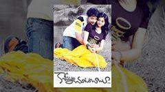 Kasipatnam Chudara Babu Full Length Telugu Movie Vijayanand Suprena