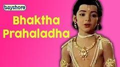 Bhaktha Prahaladha - Official Tamil Full Movie | Bayshore