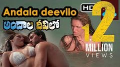 Latest Hollywood HOT Movie in Hindi dubbed Survival Island