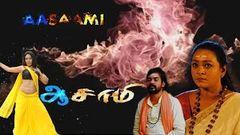 new tamil movie 2015 | aasami | tamil full movie