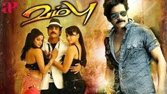 Vambu Tamil Full Movie | Nagarjuna | Anushka | Priyamani | AP International | Latest Tamil Movies