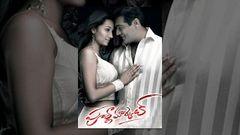 Poorna Market Telugu Full Length Movie Ajith Trisha