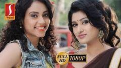 Tamil full movie online Bhayam Bhayam
