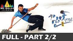 Style Telugu Full Length Movie Raghava Lawrence Prabhu Deva Charmme Part 2 2