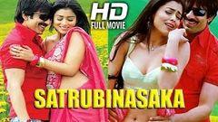 The Return of Sikander (2015) Hindi Dubbed Movie With Telugu Songs | Ravi Teja Shriya Saran