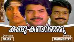Malayalam Full Movie New Releases | Shobaraj | Mohanlal Malayalam Movies [HD]