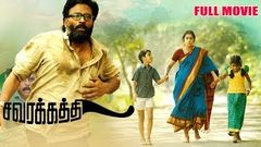 Savarakathi Latest Tamil Full HD Movie | Ram Poorna Myshkin Swathishta