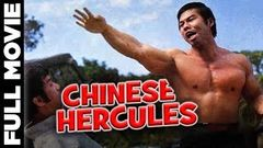 Chinese Hercules (1973) | Kung Fu Movie | Wai-Man Chan, Fan Chiang