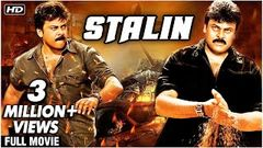 Stalin Full Hindi Dubbed Movie | Chiranjeevi Movies | Super Hit Bollywood Action Movie