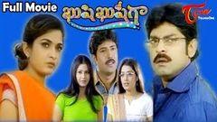 Kushi Kushiga - Full Length Telugu Movie - Jagapathi Babu - Venu - Sangeetha - Nikita